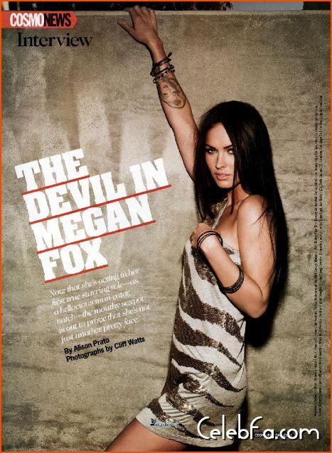 megan fox-celebfa-com (6)