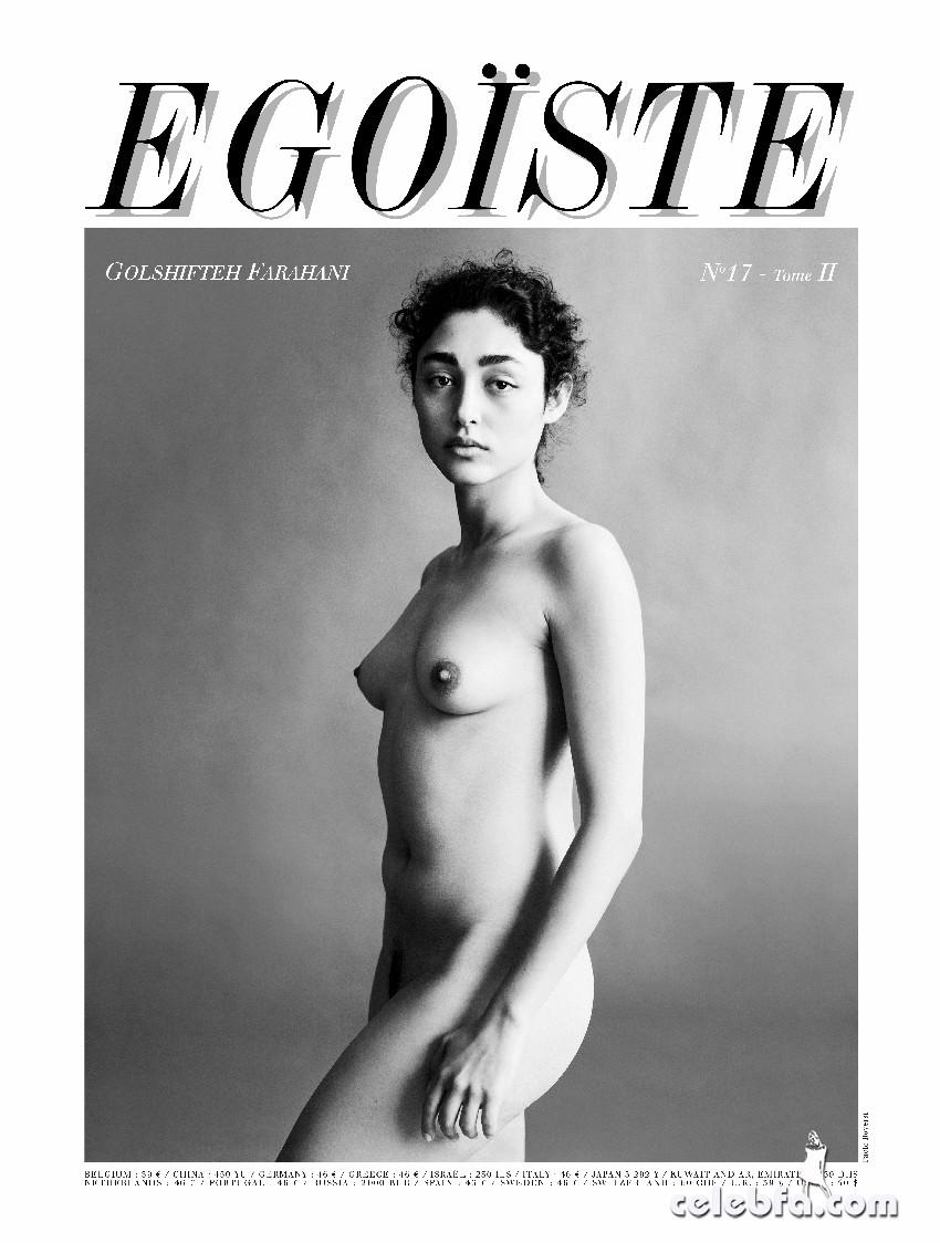 """تصویر برهنه گلشیفته فراهانی روی جلد مجله فرانسوی  """"ایگوییست"""" (Égoïste"""