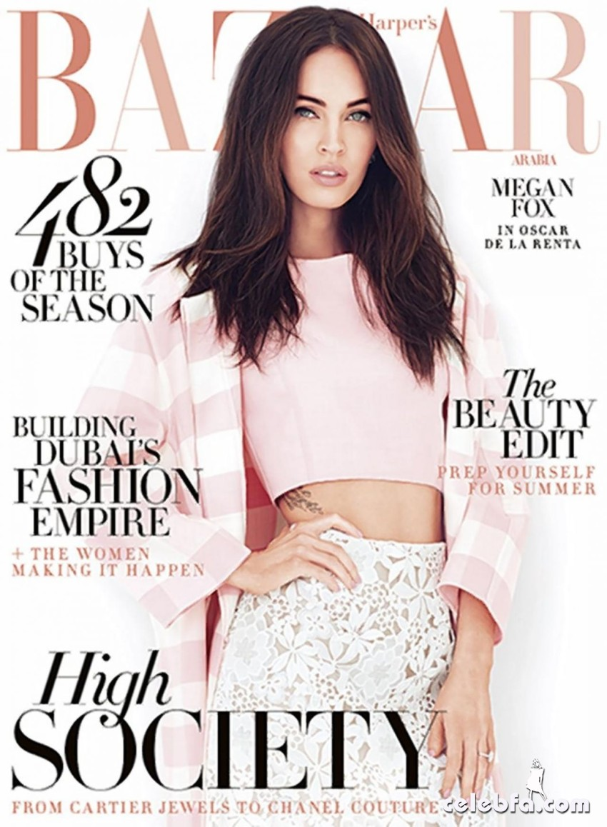 megan-fox-harper-s-bazaar-magazine-arabia-april-2015 (1)