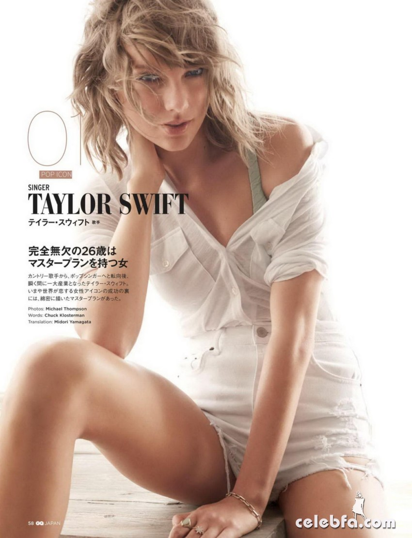 taylor-swift-in-gq-magazine-japan-february-2015 (4)