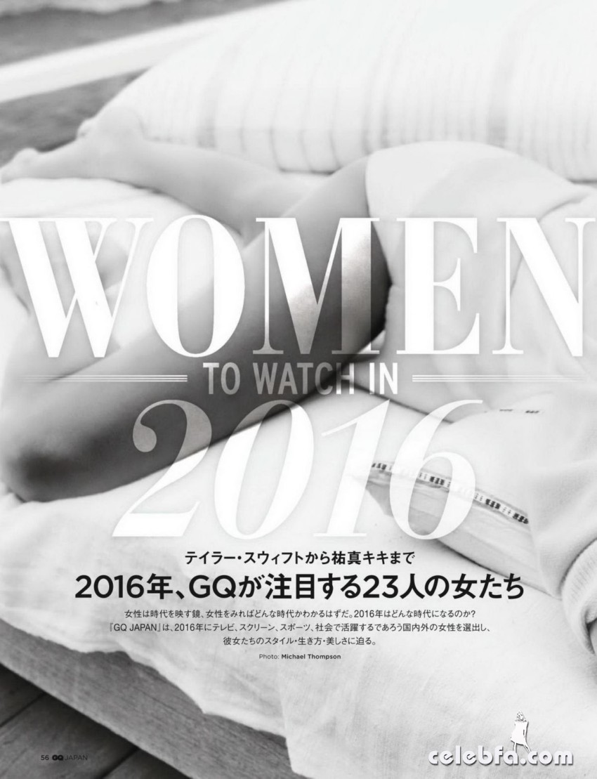 taylor-swift-in-gq-magazine-japan-february-2015 (6)